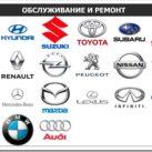 Обзор услуг развала-схождения колес в Запорожье от СТО Техноцентр Навигатор