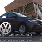 Обзор услуг проката авто с выкупом в Москве от компании Elite car