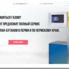 Обзор услуг газовых заправок и сервиса топливных карт от компании Пермь-Газ-Гарант
