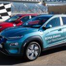 Hyundai представит KONA Electric на выставке Electro Mobility Expo